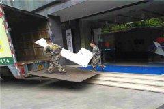 <b>广州搬家过程的财产损坏怎么办</b>