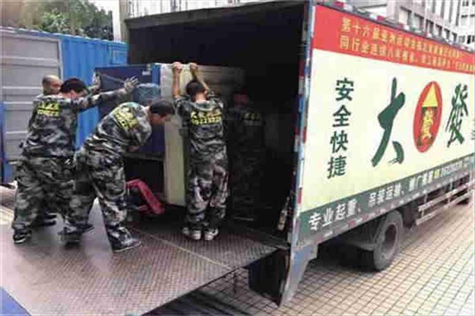 <b>广州学生搬家2</b>