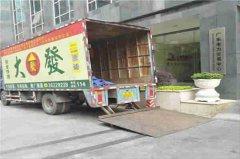 <b>广州搬家厨房用品打包技巧</b>