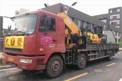 <b>广州搬家公司承诺的内容包括哪些方面</b>