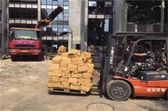<b>广州搬家公司搬运特殊物品收费嘛</b>