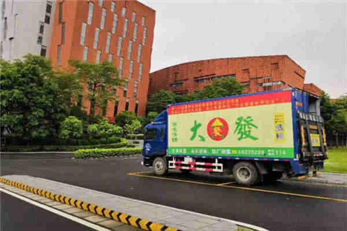 广州居民搬家费用的注意事项
