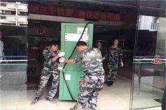 <b>广州大发集团搬家师傅的专业性语言2</b>