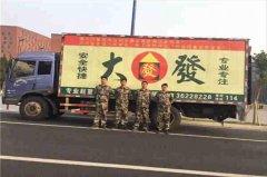 <b>广州广州大发集团对于员工的激励原则</b>