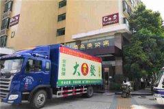 <b>广州搬家时对于货车的选择</b>