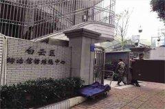 <b>广州搬家公司的搬家费用是怎么算的</b>