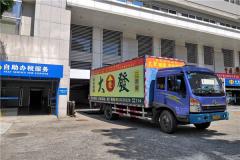 广州短途搬家2