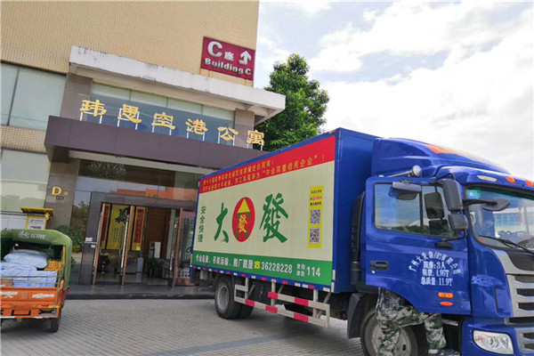 广州个人搬家2