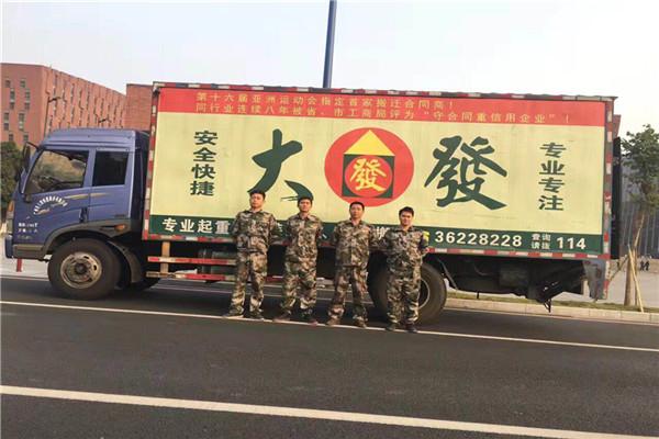 广州公司搬迁2