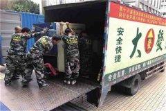 <b>广州搬家:.怎样才能做到更省事的搬家?</b>