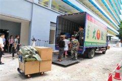 <b>广州搬家冰箱如何搬运</b>