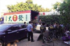<b>广州最专业设备搬运公司是哪家</b>