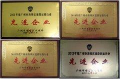 <b>广州野鸡搬家公司有哪些套路</b>
