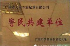 <b>广州搬家时如何避免发生纠纷</b>